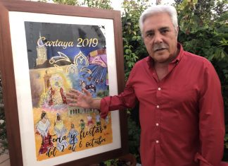cartel feria cartaya 2019